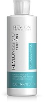 Revlon Professional Revlonissimo Anti Porosity Milk 250 ml