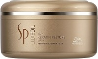 Wella SP Luxe Oil Keratin Restore Mask 150 ml